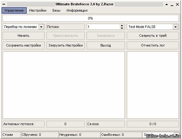 Crack xp sp3, взлом аккаунтов lineage 2 gracia /b.